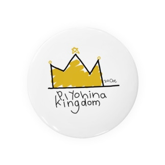 ゆる王国缶バッチ-ぴよひな王国- Badges