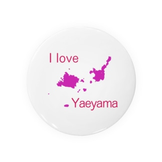 I love Yaeyama Badges