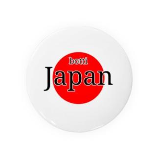ボッチ日本代表 Badges