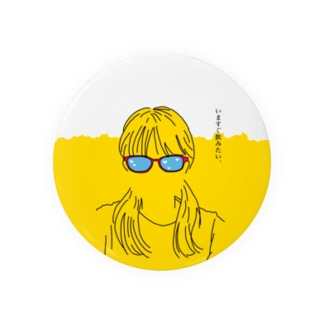 ビール娘 Badges