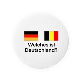 ドイツはどいつだ? Badges