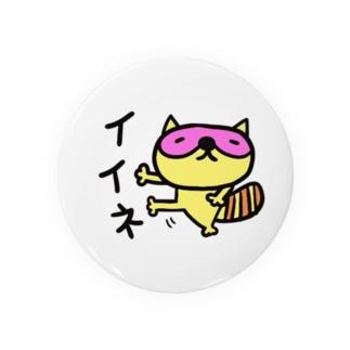 いいねたぬぅ Badges