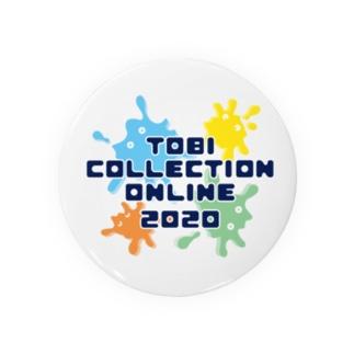 トビコレ2020公式グッズ Badges