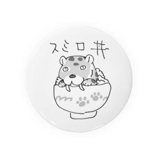 スミロ丼 Badges