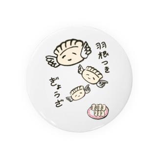 羽根つき餃子 Badges