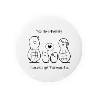 ピーナッツファミリー|家族が増えました Badges