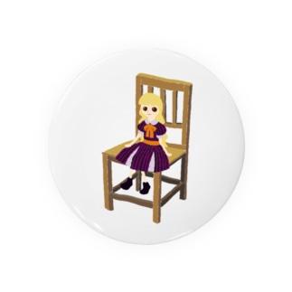 フランス人形が座ってる(ハロウィンver.) Badges