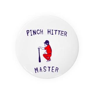 球春到来!野球デザイン「代打職人」 Badges