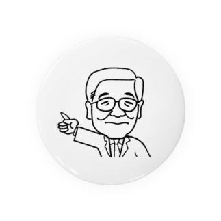りじちょう Badges