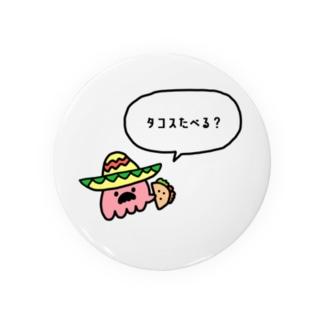 メキシカンタコさん Badge