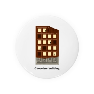 Chocolate building Badges