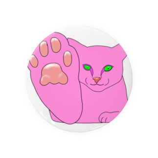 HIGH FIVE CAT PINK Badges