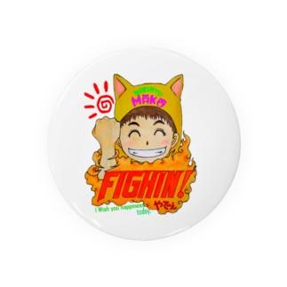 FIGHTIN! Badges