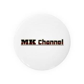 MK Channel公式グッズ Badges