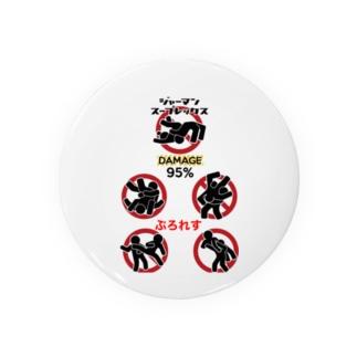 プロレス技シリーズ Badges