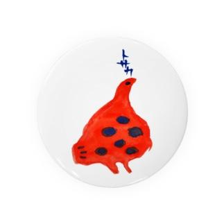 トサカ鳥 Badges