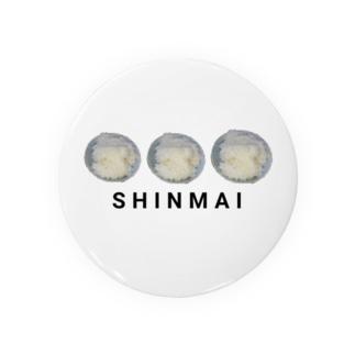 新米 -SHINMAI- Badges