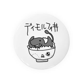 ぬいか(っ´ω`c)もちもちのディモルフォ丼 Badges