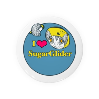 I♡sugarglider Badges