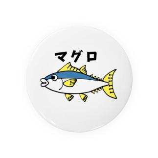 マグロくん Badges