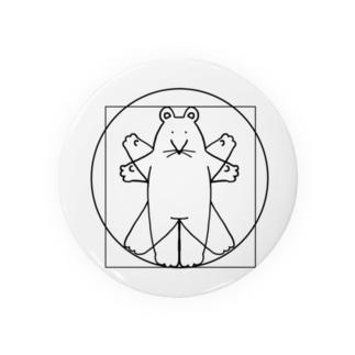 ゆるらっと 鼠体図 Badges