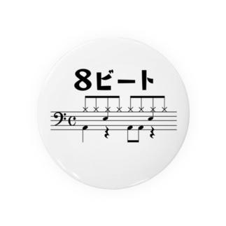 8ビート Badges