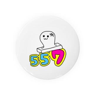 557ちゃん Badges