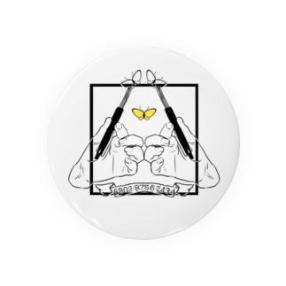 先端をありがとう蝶々 Badges