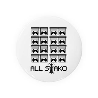 ALL SYAKO Badges