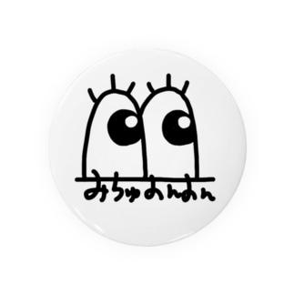 おんおんグッズ Badges