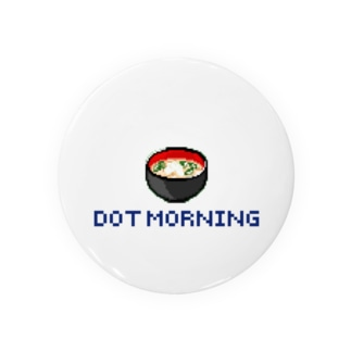 ドットモーニング(味噌汁) Badges