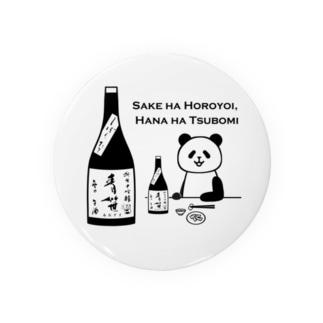PANDA日本酒「青笹」 Badges