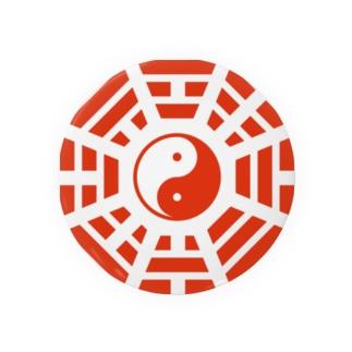 太極八卦(赤)mini Badges