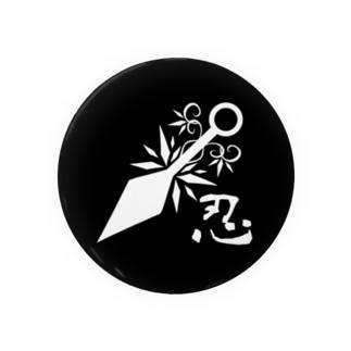 hosimaruの忍 モノクロ2 Badges