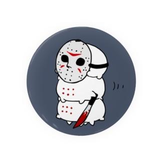 (   :::) <ハロウィンは終わったよ Badges