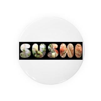 SUSHI(リアル寿司) Badges