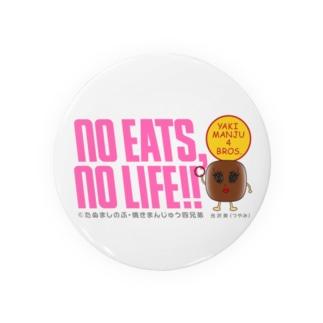 MIMMIとしのぶの、No Eats, No Life Badges