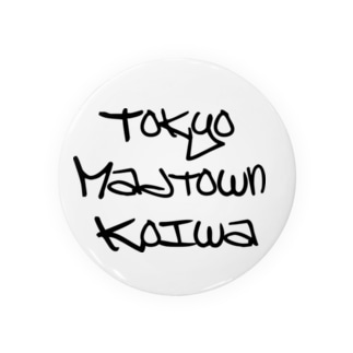 Madtown Graffiti  Badges
