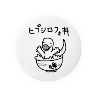 ヒプシロフォ丼 Badges