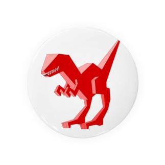 DinoCube02 Badges