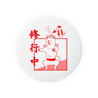 修行中柴犬 Badges