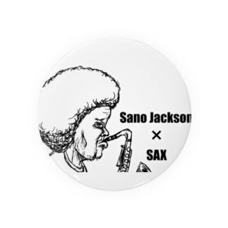 Sano Jackson x SAX Badges