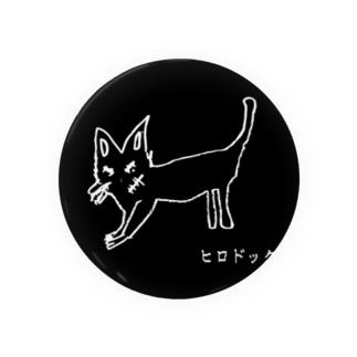 ヒロの犬 Badges