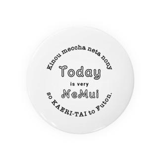 めっちゃ眠い日用 Badges