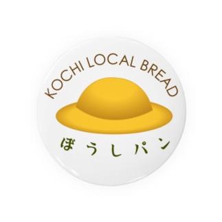 ぼうしパン Badges