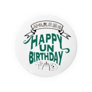 HAPPY UN BIRTHDAY Badges