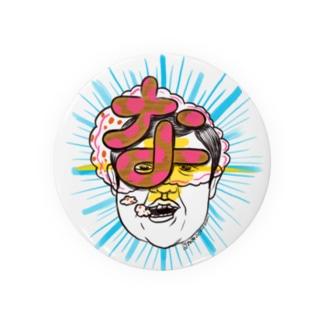 [な]Glasses Badges