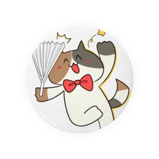 ひとりボケツッコミをする三毛猫 Badges