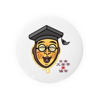 大学芋君・缶バッジ Badges