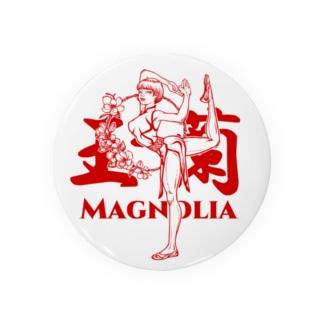 玉蘭red(白木蓮/ハクモクレン/マグノリア) Badges